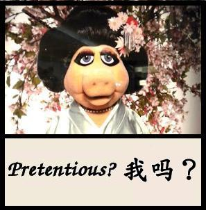 "Miss Piggie dressed in Chinese style ""Pretentious 我 吗?"""