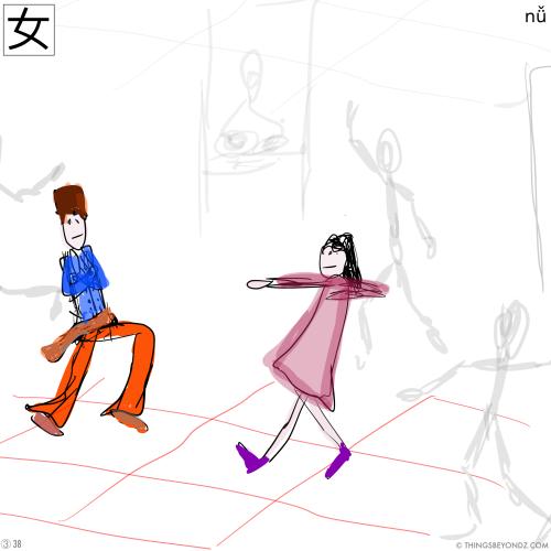 kangxi-radical-3-38-nu%cc%883-woman