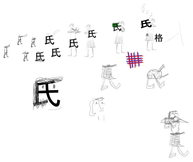 sketch_clan