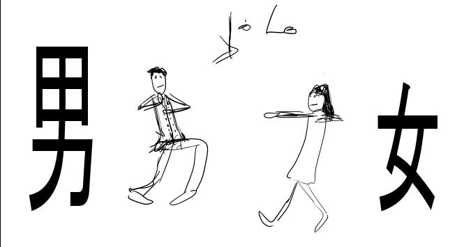 sketch_mf