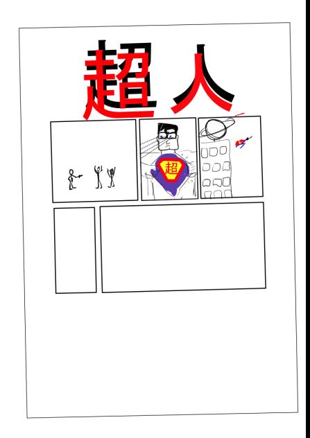sketch_super