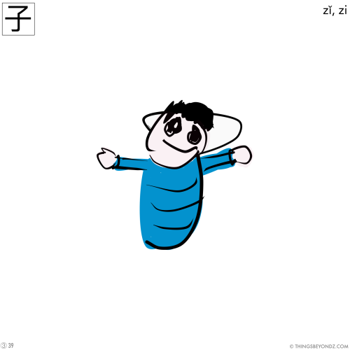 kangxi-radical-3-39-zi3-child
