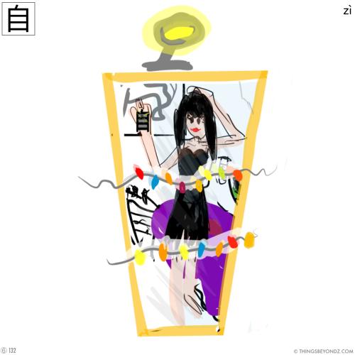 kangxi-radical-6-132-zi4-self
