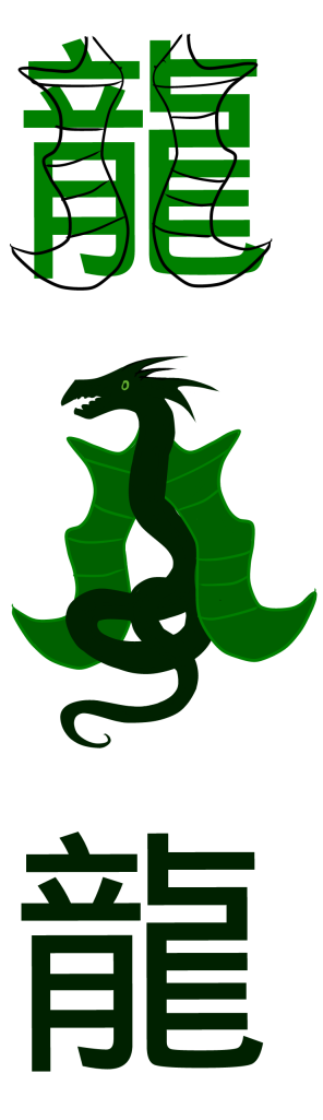 trad_dragon5