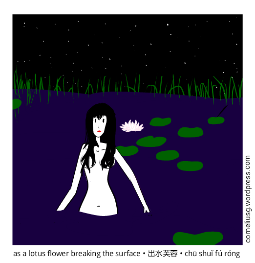 as_a_lotus_flower_breaking_the_surface_revised
