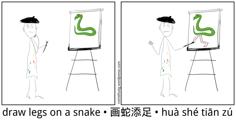 draw_legs_on_a_snake10