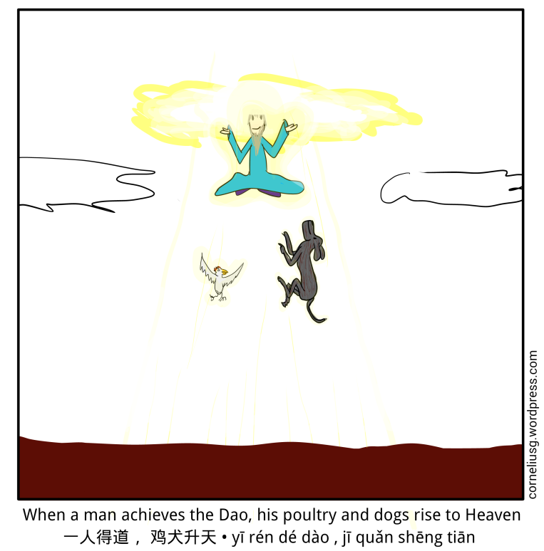 poultry_and_dogs_rise_to_heaven_revised
