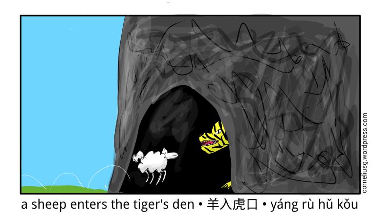 sheep_enters_tiger_den_cg