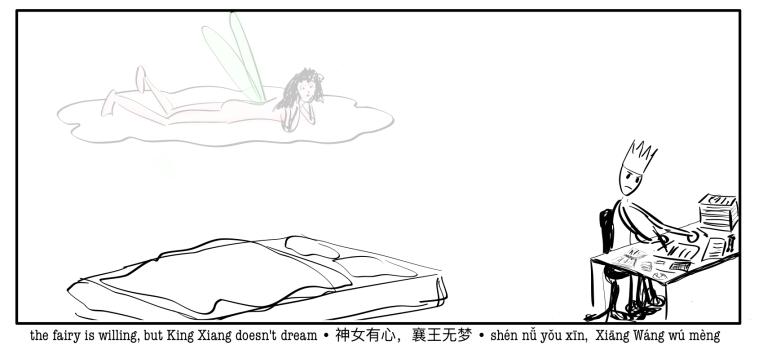 Fairy B 3
