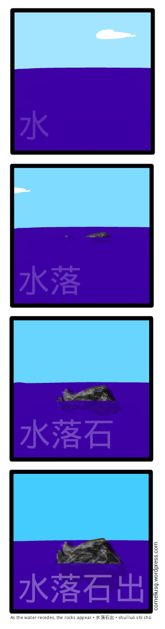 water_recedes_5