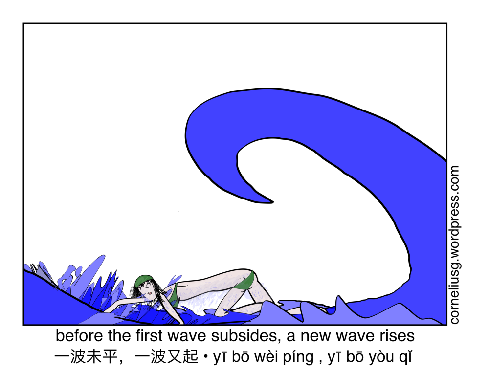 Wave4 (1)