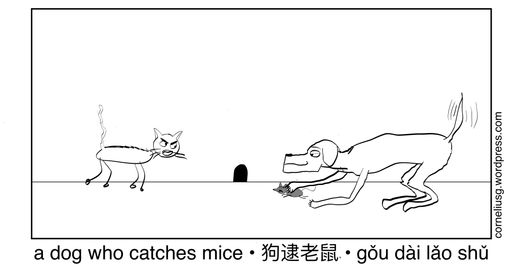 A Dog Who Catches Mice