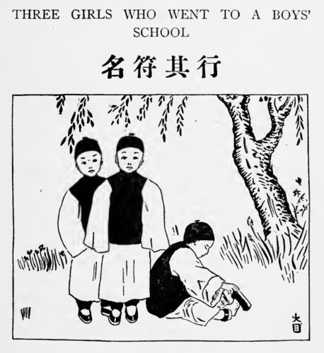Chinese Fables_Three Girls Who Went To A Boys School