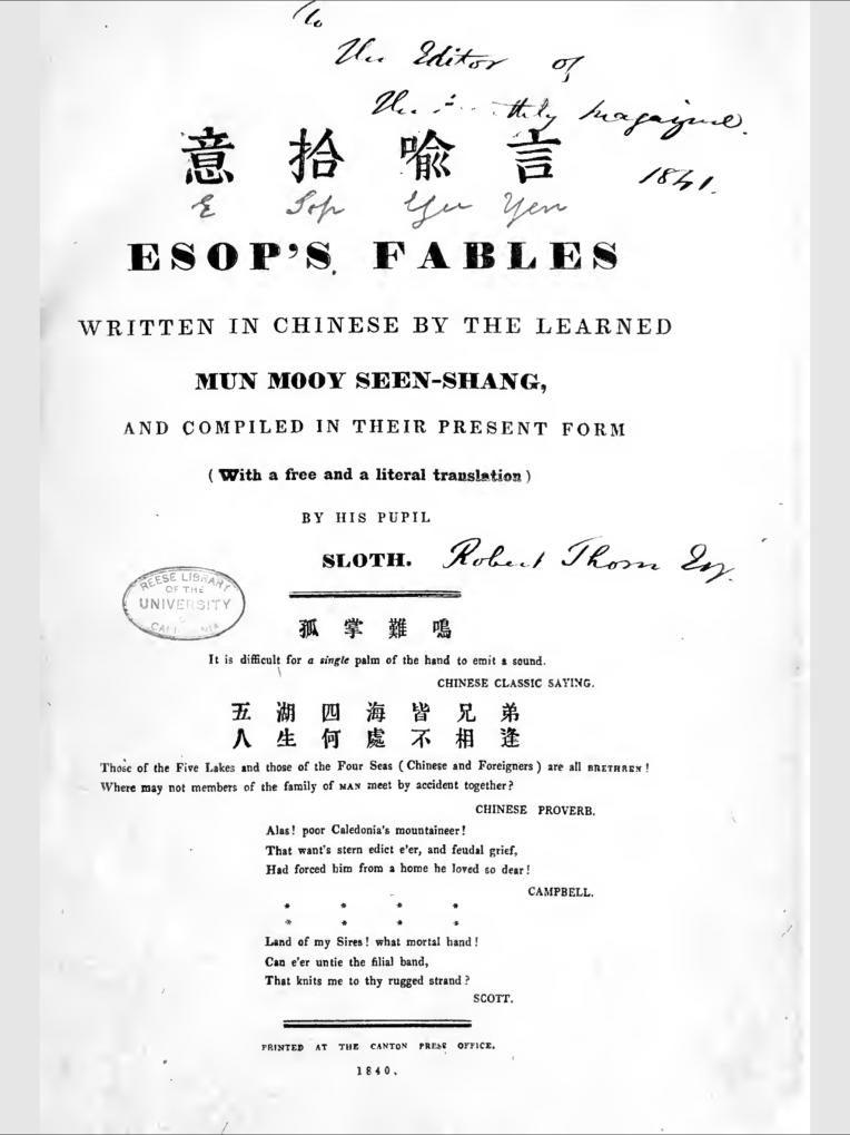 Esops Fables Title Page