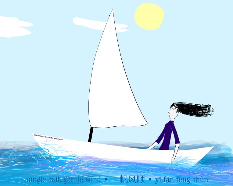 Single Sail Gentle Wind
