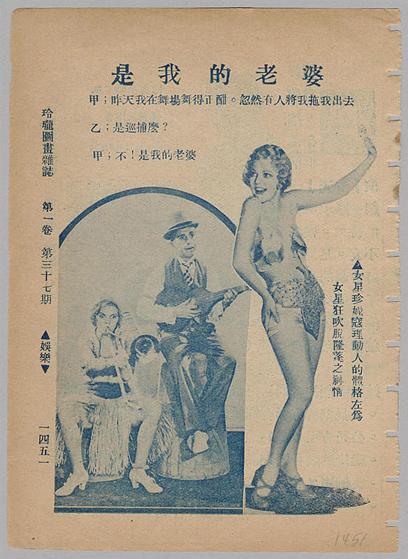 linglong_vol001_issue037_033