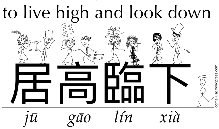 live-high-g