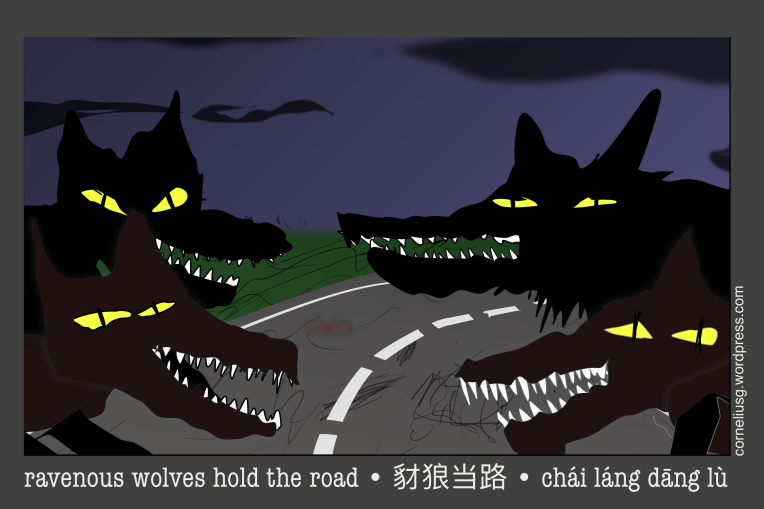 ravenous-wolves-hold-the-road